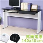 Yostyle 歐比140x40工作桌-亮面烤漆(附抽屜.鍵盤架)