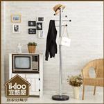 【ikloo】工業風重型衣架