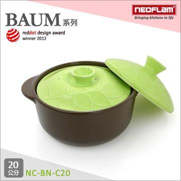 韓國NEOFLAM BAUM系列 20cm陶瓷不沾時尚浮雕陶鍋 NC-BN-C20