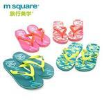 M Square休閒人字拖 型男款(藍色-40號)
