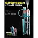【TIAN-HUO】專業運動噴霧水壺 600ml容量