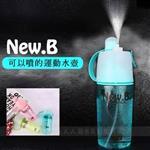 創意新款 運動噴霧杯 補水降溫兩用水瓶 400ml(少女粉)