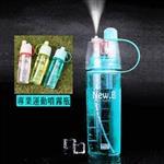 創意新款 運動噴霧杯 補水降溫兩用水瓶 600ml(少女粉)