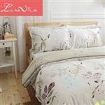 【Luna Vita】雙人 正60支頂級天絲 鋪棉兩用被床包四件組 - 秋葉羽飛