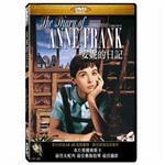 安妮的日記 DVD