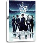 五月天追夢3DNA(雙碟精裝版 2D+3D)  DVD