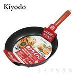 【KIYODO】藍化鐵器平底鍋-24cm