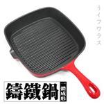 琺瑯鑄鐵鍋(紅)24cm