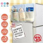 【台灣製造】冰箱防塵收納套