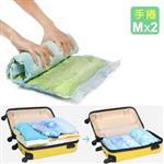 【iRoom優倍適】手捲式旅行壓縮袋/衣物真空收納袋(2入) M-60x40cm