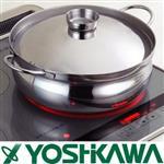【YOSHIKAWA】日本不銹鋼IH對應丸型關東煮火鍋-25cm