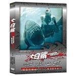 大白鯊 DVD