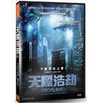 天際浩劫DVD