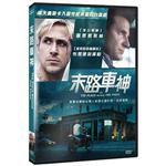 末路車神 DVD