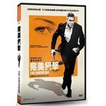 完美狙擊DVD