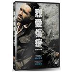 烈愛傷痕 DVD