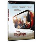 追夢旅程  DVD