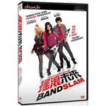 搖滾未來 DVD