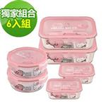 HELLO KITTY 耐熱玻璃保鮮盒6件組(C14X2)