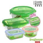 【Snapware康寧密扣】分隔保鮮盒幸福升級4件組-D01