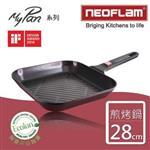 【韓國NEOFLAM】28cm陶瓷不沾方型烤盤(MyPan系列)-紅寶石