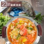 金德恩 台灣製 多功能#304不鏽鋼湯鍋 23cm