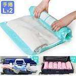 【iRoom優倍適】手捲式旅行用真空壓縮收納袋(2入)薄荷綠 L-70*45cm