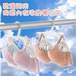 金德恩 台灣製 乾濕兩用胸罩衣架/ 內衣吊架 1組3入