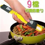 台灣製 九合一雙頭量勺/ 量匙