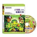 【弘恩動畫】小烏龜福蘭克林DVD
