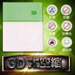 金德恩【太空縮】真空壓縮袋 專利雙重靜電3D組 加贈彩虹魔髮梳(中)