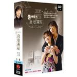 【弘恩戲劇】浪漫滿屋DVD上套(1~8集) 【雙語版】