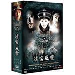 【弘恩戲劇】清宮風雲DVD(張豐毅主演)