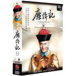 【弘恩戲劇】鹿鼎記DVD(黃曉明主演)