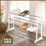 【ikloo】極簡實用層疊鞋架