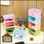 【ikloo】繽紛堆疊迷你收納盒(4入)