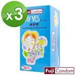 【芙莉詩】兩情相悅保險套 Say yes condom 薄翼型(36入)x3盒