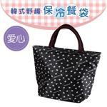 【C&J】繽紛戶外野餐保溫保冷袋/便當袋-愛心