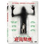 邪惡驅塊 The Wicked Within DVD