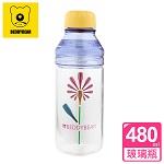 【韓國 BEDDY BEAR】炫彩花漾玻璃隨身瓶480ML附提袋(蒲公英)