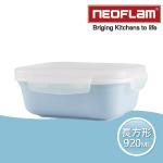 【韓國Neoflam】CLOC系列長方形陶瓷保鮮盒920ml