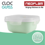 【韓國Neoflam】CLOC系列正方形陶瓷保鮮盒680ml