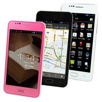 ChangJiang 長江 U-ta HD-2 雙卡雙待大螢幕智慧型手機