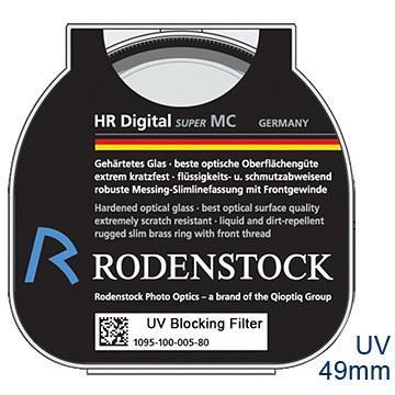RODENSTOCK HR Digital UV M49【公司货】