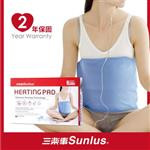 Sunlus三樂事暖暖熱敷墊MHP710