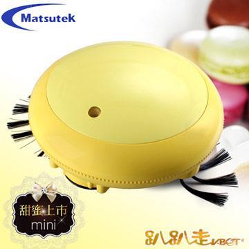 【趴趴走】MACARON馬卡龍迷你自動機器人吸塵器(檸檬黃) RV1MA-Y