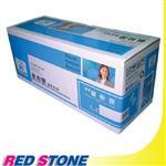 RED STONE for HP Q7570A環保碳粉匣^(黑色^)