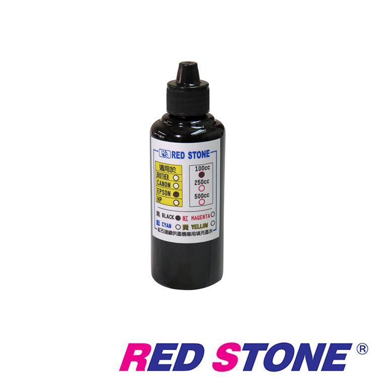 RED STONE for EPSON连续供墨机专用填充墨水100CC(黑色)