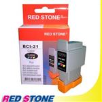 RED STONE for CANON BCI~21C墨水匣^(彩色^)
