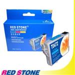 RED STONE for EPSON T047250墨水匣^(藍色^)